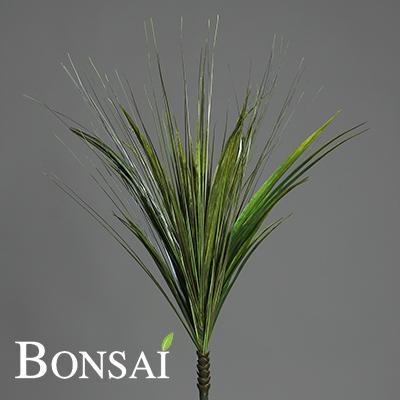 Umetna trava grm - 75 cm (dekorativne trave) - umetna trava - dekorativna trava - visoka trava - trava grm