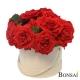 Vrtnice v škatli ( Bucket of love )
