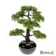Umetni bonsai v temno-rjavi posodi 48cm