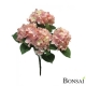 Hortenzija šopek x5 45 cm roza